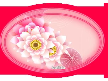 розовая (350x265, 92Kb)