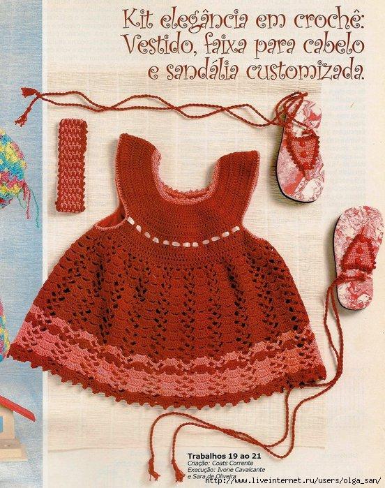 conjunto de vestido para meninas0001 (552x700, 297Kb)