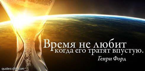 citaty_aforizmy_24 (490x240, 18Kb)