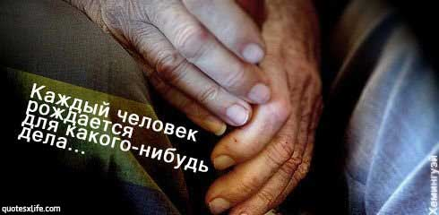 statusy_vkontakte_23 (490x240, 14Kb)