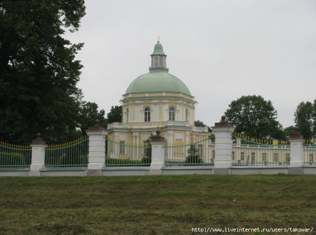 Ломоносов/1413032_Lomonosov04 (640x476, 114Kb)