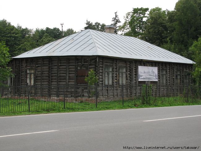 Ломоносов/1413032_Lomonosov08 (650x488, 155Kb)