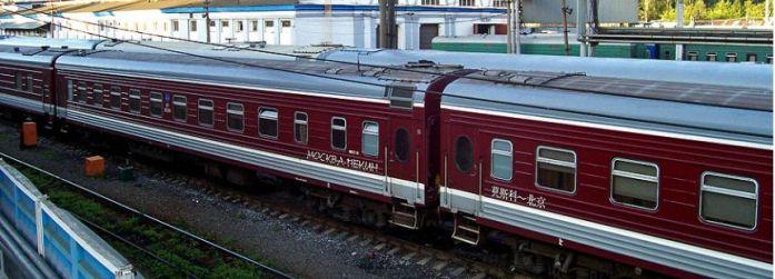 поезд Москва-Пекин/2719143_320125 (697x251, 47Kb)