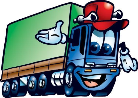 Веселый грузовик.
