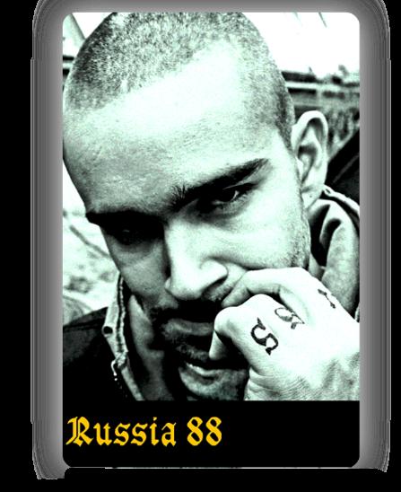 смотреть россия 88: