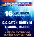4403711_1Rossiya_Armenia_2_121x130 (121x130, 17Kb)
