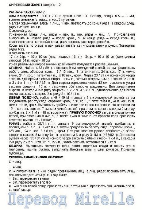 рис1 (463x684, 158Kb)