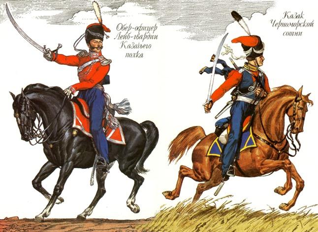 02 лейб-казаки и черноморцы (646x473, 112Kb)
