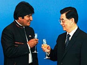 Боливийский президент - Китай (288x215, 18Kb)