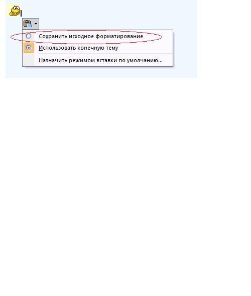 Безымянный111 (500x590, 15Kb)