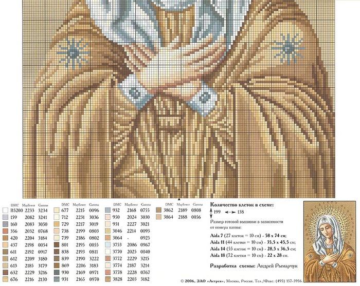211191--46873745-m750x740-ucdbd8 (700x557, 186Kb)