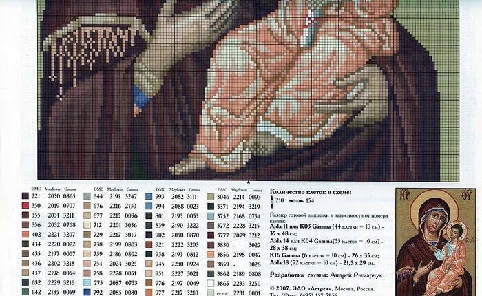 211191--46873524-m750x740-u18b0b (700x430, 151Kb)