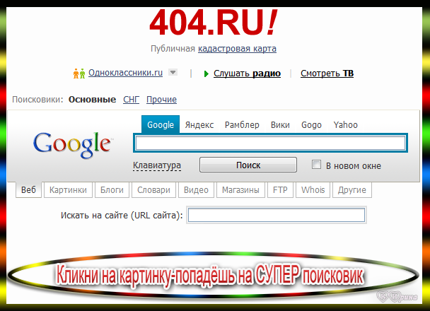 0_69b17_ddcd9bb6_XL (608x440, 69Kb)