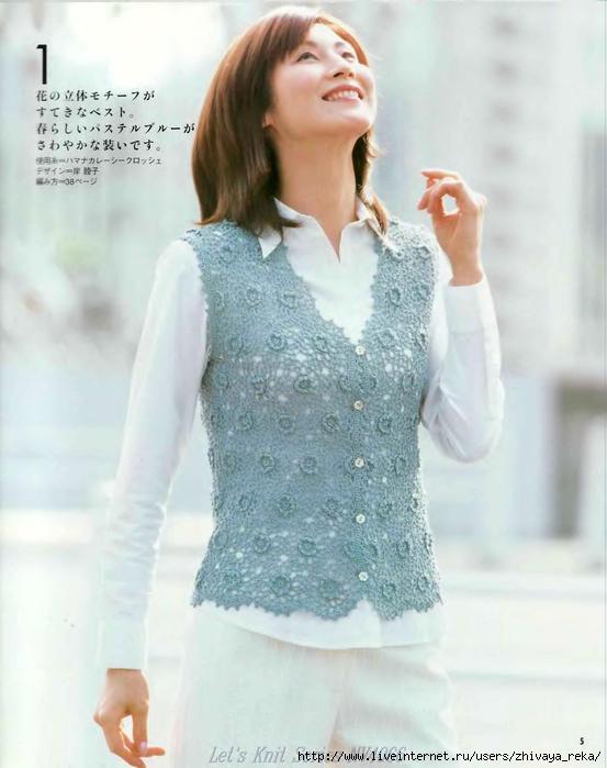 Let's knit series NV4066 2004 Vol.06 kr_5 (553x700, 129Kb)