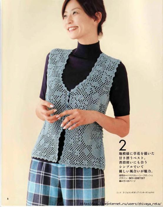 Let's knit series NV4066 2004 Vol.06 kr_6 (554x700, 165Kb)