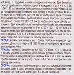 Превью 5 (403x406, 183Kb)