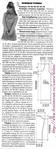 Превью 94 (263x700, 159Kb)