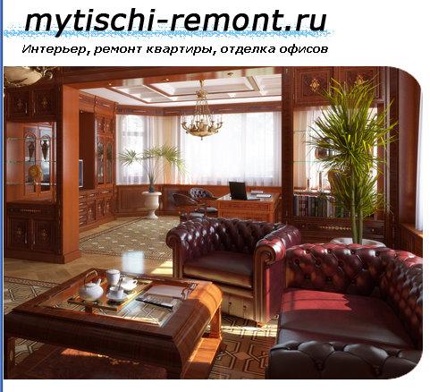 1207817_zayavka (481x438, 83Kb)