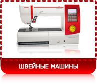 швейная (195x168, 32Kb)