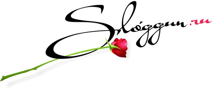 logo-sloggun-big (700x299, 62Kb)