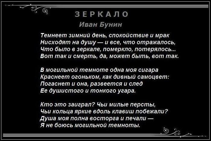 _0 ЗЕРКАЛО 1 а (700x469, 66Kb)