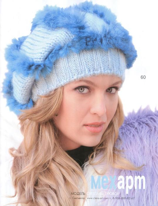Фото вязанных шапок для женшин спицами с описанием