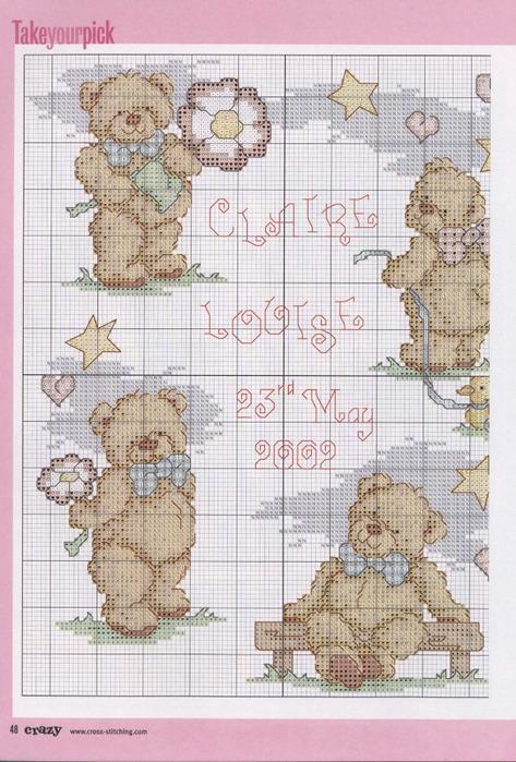CSCIssue4427 (473x700, 151Kb)