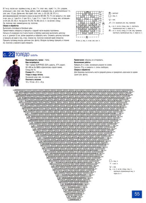 54 (503x700, 121Kb)