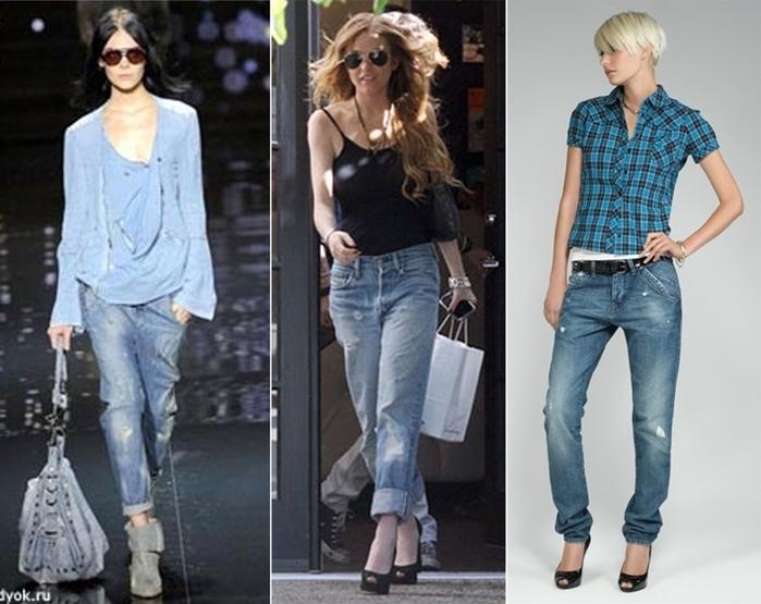 boyfriend джинсы мужские