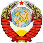 Герб СССР-м (149x149, 11Kb)
