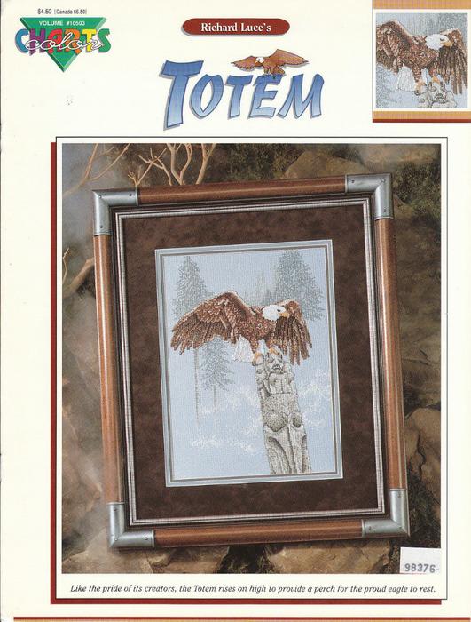 TOTEM-0001 (531x700, 203Kb)