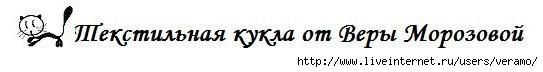 3846346_Bk_mk (543x72, 26Kb)