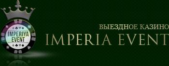 logo_bottom (350x138, 10Kb)