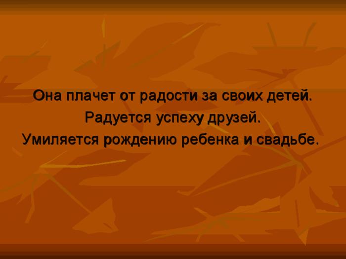 viewer (65) (700x525, 73Kb)