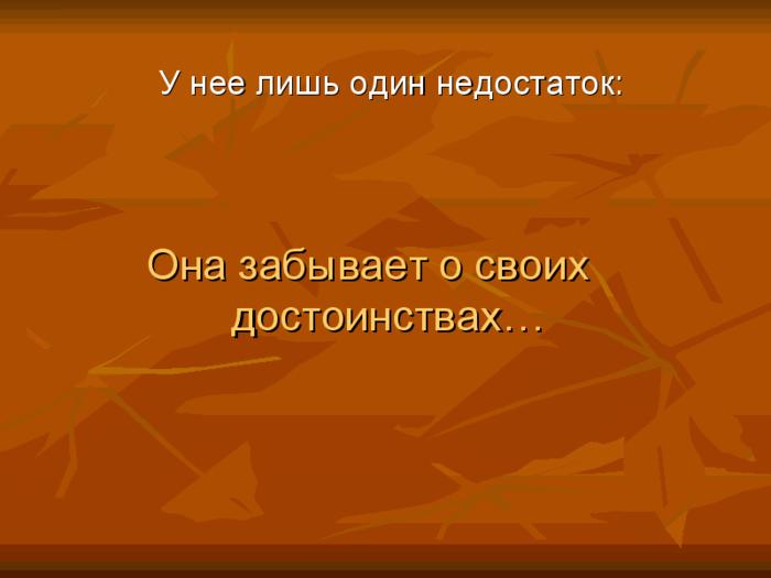 viewer (67) (700x525, 74Kb)