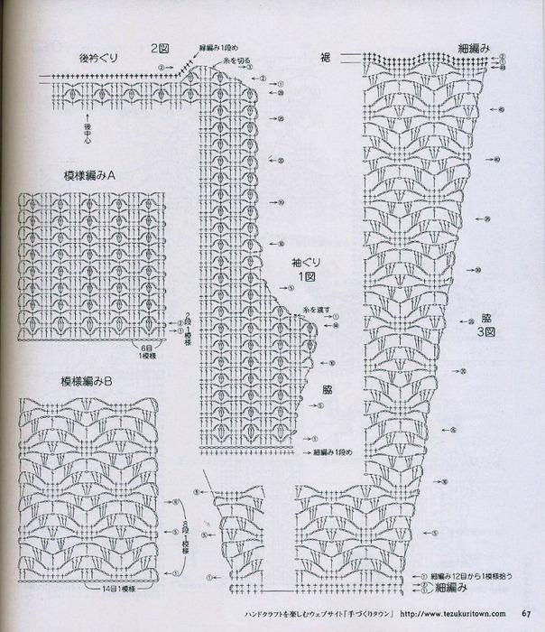 41 opis1 (604x700, 177Kb)