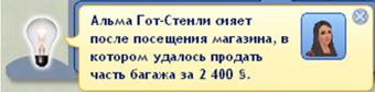 Screenshot-5 (340x84, 43Kb)
