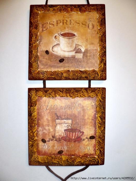 панно кофейный аромат (525x700, 268Kb)