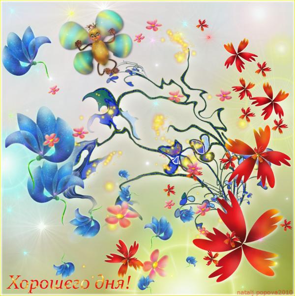 Ягурик5 (600x602, 591Kb)