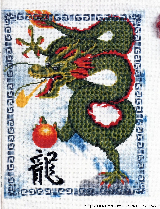 3971977_53__Chinese_Dragon (535x700, 440Kb)