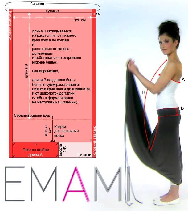emami_merki (610x683, 53Kb)