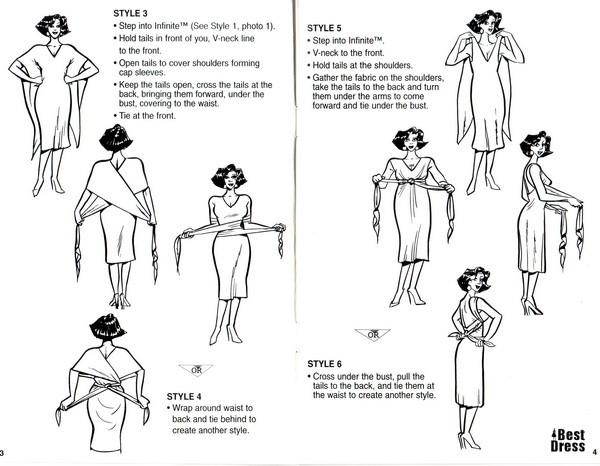 для дома. как шить платья.