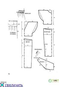 f123ed2e282bt (198x294, 9Kb)