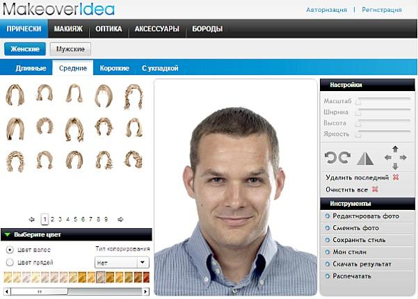 Стилист онлайн макияж виртуальный