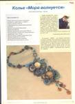 Превью Модный-журнал-2011-06_19 (508x700, 264Kb)
