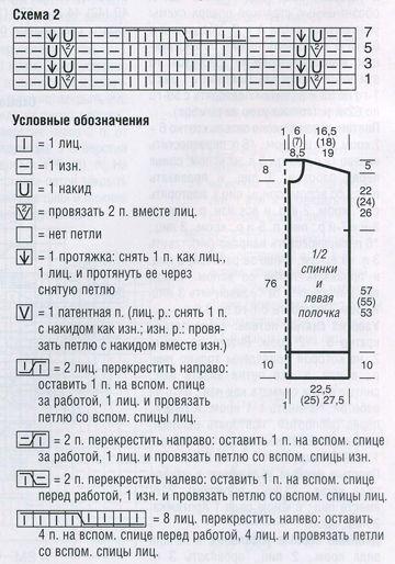 sabrina_8_09_16_sh_800_800 (360x514, 51Kb)