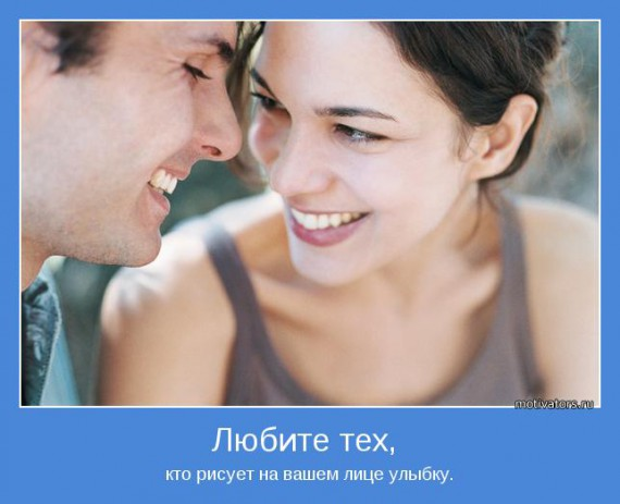 1313695552_1313161625_motivator-19628 (570x463, 44Kb)