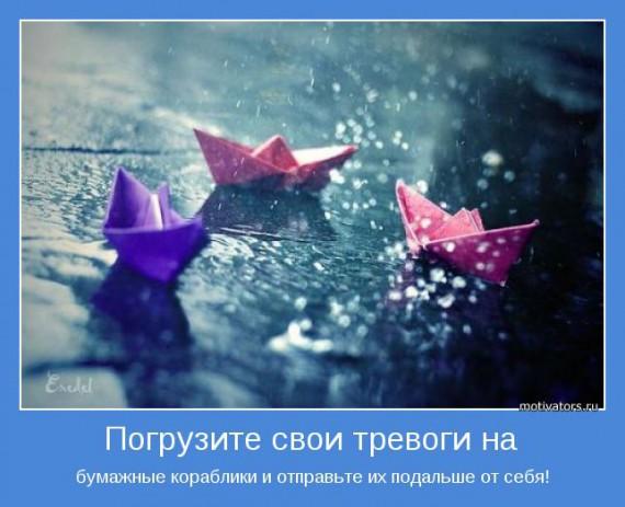 1313695610_1313161584_motivator-19740 (570x463, 60Kb)