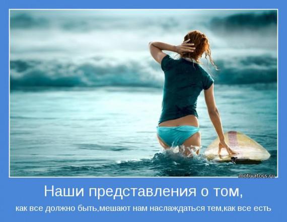1313695625_1313161562_motivator-19530 (570x441, 55Kb)