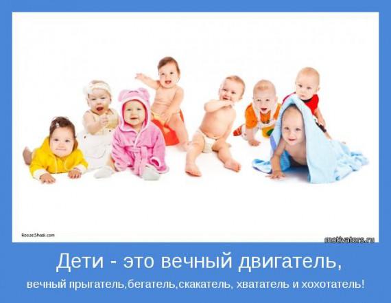 1313695749_1313161576_motivator-22150 (570x441, 45Kb)
